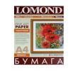 Бумага LOMOND N3 матовая художественная 0908451