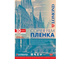 Пленка LOMOND PE DS Film – прозрачная, двусторонняя, А4, 100 мкм, 10 л,0701411