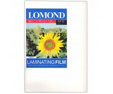 Пленка для ламинирования A3 (305x428), 100мкм, Гл., 50 пак.1302152