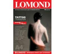 LOMOND Tattoo Transfer–для нанесения временных татуировок,А4,10 л,2010440