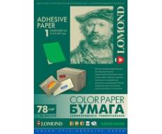 Самоклеящаяся неоновая бумага для этикеток,Зеленый,A4,1 шт,78 г/м2,50 л,2020005