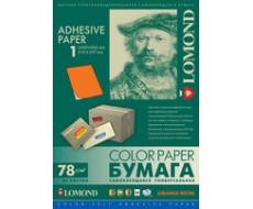 Самоклеящаяся неоновая бумага для этикеток,Оранжевый, A4,1 шт.,78 г/м2,50 л,2030005