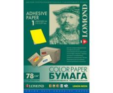 Самоклеящаяся неоновая бумага для этикеток, Желтый, A4, 1 шт.,78 г/м2,50 л,2040005