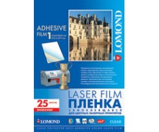 Прозр.самоклеящаяся пленка Lomond для цв.лазерных принтеров А4,100мк,25л,2800003