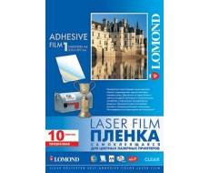 Прозр. самоклеящаяся пленка для цветных лазерных принтеров,А4,100 мкм,10л,1703411