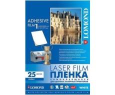 Самоклеящаяся белая плёнка для цветной лазерной печати, А4, 25л. Lom-2810003