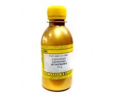 Тонер OKI C301dn/C310/C321/C331/C510/C531 (фл,50,желт,NonChem,) Gold ATM