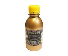 Тонер для KYOCERA ECOSYS P5021/P5026 (TK-5240) (фл,50,желт,3К, MITSUBISHI) Gold ATM